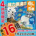 【ポイント最大16倍☆20日20時〜】【5袋セット】猫砂 シ...