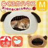 【ハウスあったか犬猫冬寒さ対策グッズぬくふかハウス猫型Mスーパーキャット】