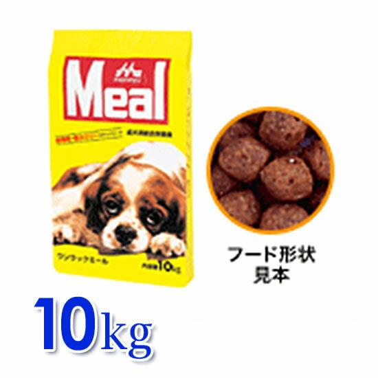 ミール 10kg【D】[MS] ◆5