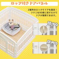 ペットペットケージペットサークル室内用柵サークルケージゲージ犬いぬ小型犬簡単組み立てペットサークルNCl-604ホワイト/ベージュアイリスオーヤマ