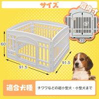 【条件クリアでポイント3倍】≪送料無料≫ペットサークルCI-604EW/Dホワイト/ベージュペットペットケージペットサークル室内用柵サークルケージゲージ犬いぬ小型犬簡単組み立てアイリスオーヤマ
