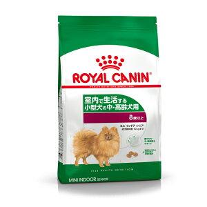 ミニ インドア シニア 3.5kg ペットフード ドッグフード 小型犬 高齢犬 シニア ロイヤルカナン 【D】