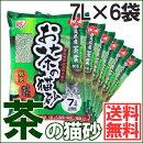 【送料無料】お茶の猫砂7L×6袋