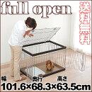 【送料無料】フルオープンケージFLC-960ホワイト・ブラウン