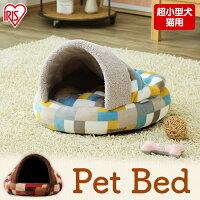 キャットベッド猫ネコねこキャット模様寝床かわいいきゃっとべっどキャットベッドPCBL-550アイリスオーヤマ