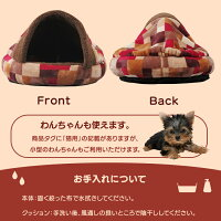 キャットベッドPCBL-550キャットベッド猫ネコねこキャット模様寝床かわいいきゃっとべっどアイリスオーヤマ