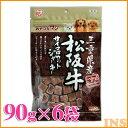 【最大350円クーポン有】アイリスオーヤマ ≪6袋セット≫ ...