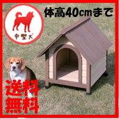 ウッディ犬舎 WDK-600 (体高約40cmまで) 送料無料 中型犬用 犬小屋 ハウス 犬舎 屋外 室外 野外 木製 ペット用品 アイリスオーヤマ 楽天 あす楽
