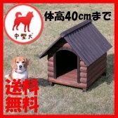 ログ犬舎 LGK-600 (体高約40cmまで) 送料無料 中型犬 犬小屋 ハウス 犬舎 屋外 室外 野外 木製 ペット用品 アイリスオーヤマ 楽天 あす楽