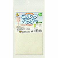 スマックまたたび純末2.5g食物繊維【TC】【TP】 楽天