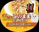 快適ペットライフで買える「いなばペットフード CIAOこのままだしスープ11歳からのささみかにかま しらす入り 【EC】 【TC】 楽天」の画像です。価格は84円になります。