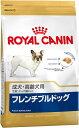 ロイヤルカナン フレンチブルドッグ アダルト(成犬 高齢犬用) 9kg[AA]【D】 [ロイヤルカナン 犬用 ドッグフード イヌ ] 楽天