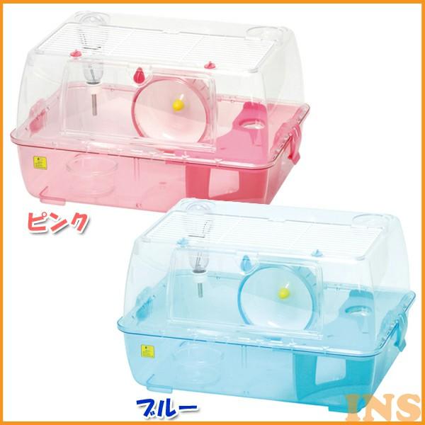 【エントリーでポイント2倍】三晃 ルーミィ ピンク ブルー C11 C12[LP]【TC】 ◆5