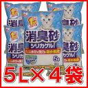 アイリスオーヤマ製シリカゲルの猫砂(ねこ砂 ネコ砂)がレビューを書いて送料無料【猫砂】消...