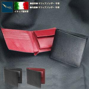 全国送料無料 PEYNE 二つ折り財布 メンズ 財布 - サフィアノレザー 本革 薄型 二つ折り財布, 紳士 ふたつおり財布, さいふ ふたつ折り財布, Saffiano Mens Wallet(表革: ブラック, 内側: ブラック/レッド)男性 2つ折り 財布