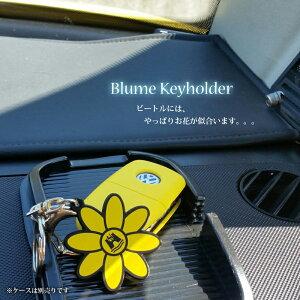 BlumeKeyholderブルーメキーホルダーWolfsblugウォルフスブルグライトブルー×ホワイト