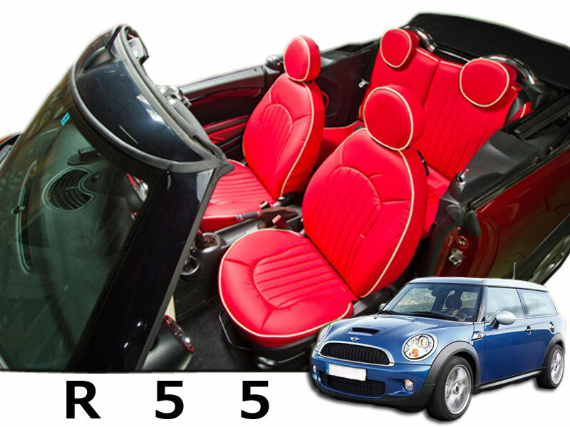MINI Convertible 04-08 LUXURY FULL SEAT COVER SET BLACK /& RED PIPING