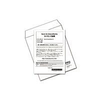 ScanSnap連携ソフトウェア「ScantoDocuWorks」(1ライセンス)