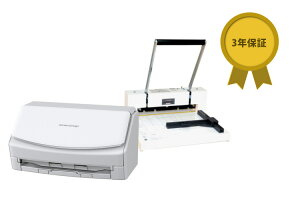 ScanSnapiX1500断裁機200DX-Wセット