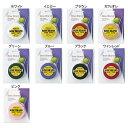 【なんば店商品】ボウブランドグリップ3本巻アソート3色×4個ずつ12個セット配送方法は レターパックプラ...
