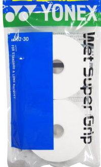 【国内正規品】ヨネックスウェットスーパーグリップテープ30本入り(ホワイト:AC102-30)【ゆうパケットで発送】【郵便ポスト投函故に、代引不可です】【こちらは、なんば店限定商品です】