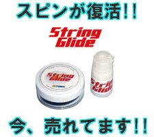 【梅田店商品】ストリンググライド(StringGlide)【メール便:送料¥185】【郵便ポスト投函故に、代引不可です】