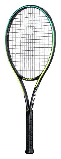 2020年1月下旬発売ウィルソン(wilson)テニスラケット新品:国内正規品ブレード100ULV7.0(BLADE100ULV7.0)ナイロンガット(白色)張上げサービス付ラケット下取で5000円以上値引詳細は、下記の商品説明欄にてご確認下さい