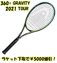 2020年3月発売ウィルソン(wilson)テニスラケット新品:国内正規品ウルトラ100V3.0ナイロンガット(白色)張上げサービス付ラケット下取で5000円以上値引詳細は、下記の商品説明欄にてご確認下さい