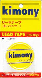 【代々木店商品】キモニーリードテープKBN260【メール便:送料¥185】【郵便ポスト投函故に、代引不可です】【4個まで同梱可】
