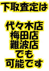 2015年9月発売ヨネックス(YONEX)テニスラケットEゾーンDR100(Gタイプ)新品:国内正規品
