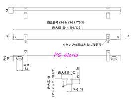 クランプ式配線ダクト配線カバーケーブル収納コード収納配線収納配線隠し(ワイド100cm用)