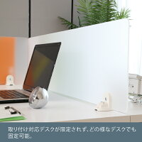 送料無料!吸盤脚式デスクトップパネル幅680(YSP-001)