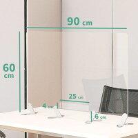 窓あり飛沫防止スクリーンMD型