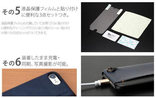 【予約販売】【2017年4月20日入荷予定】PremiumStyleiPhone7用バックポケットケースStitch