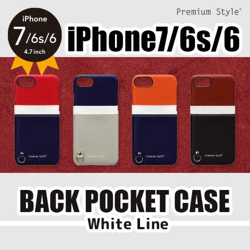 Premium Style iPhone バックポケットケース 8 / 7 / 6s / 6 White Line 全4色