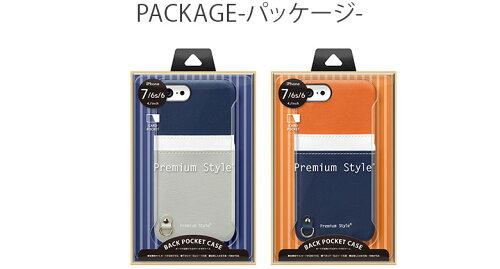 【予約販売】【2017年4月20日入荷予定】PremiumStyleiPhone7/6s/6用バックポケットケースWhiteLine