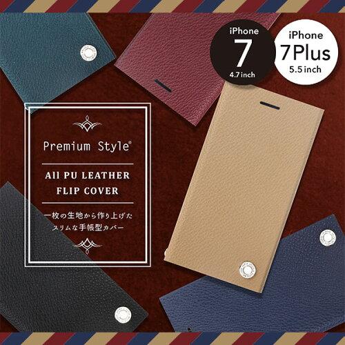 Premium Style フリップカバー iPhone8・7/iPhone8Plus・7Plus オールPUレザー 全4色