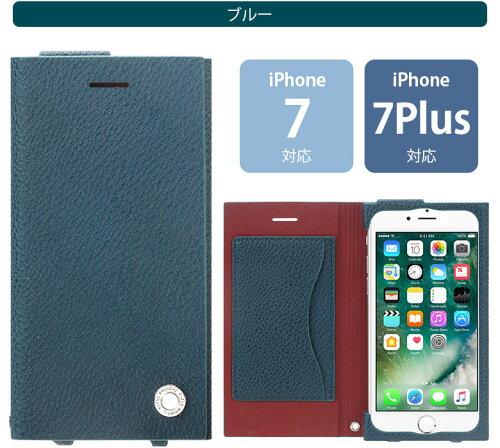 【予約販売】【2017年4月20日入荷予定】PremiumStyleiPhone7・7Plus用オールPUレザーフリップカバー