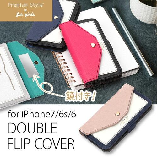Premium Style ダブルフリップカバー iPhone8/7/6s/6 スクエア型ポケットfor girls 全4色