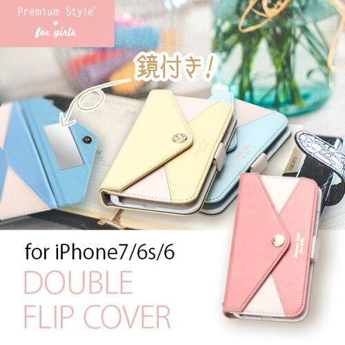 Premium Style ダブルフリップカバー iPhone8/7/6s/6 三角模様カードポケットfor girls 全4色