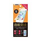 iJacket iPhone SE/5s/5c/5用 液晶保護フィルム 指紋防止 アンチグレア PG-I5EAG01【iPhoneSE フィルム】【iPhone5s フィルム】【iPhone フィルム 液晶保護 アンチグレア】