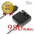 docomo FOMA/Softbank 3Gケータイ用AC充電器 PG-JUA954F