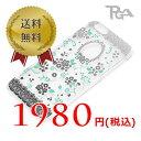 PGA iPhone 6用 and Design クリアハードケース 銀箔/レース花柄ブルー PG-I6AD018【10P04Jan15】【P25Jan15】