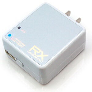 ■メール便発送【訳あり】【アウトレット】【セール】【激安】リチウムポリマー内蔵USB出力AC充...