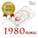 【予約販売】【2015年2月下旬入荷予定】PGA iPhone 6用 and Design クリアハードケース 金箔/香水瓶枠ピンク PG-I6AD040【10P10Jan15】