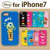 ディズニーiPhone7シリコンケース