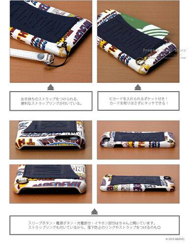 iPhone7用ハードケースポケット付き