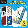 【予約販売】【2017年5月19日入荷予定】iJacketディズニーキャラクターiPhone7/6s/6用バックフリップケース