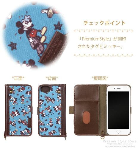 【予約販売】【2017年3月10日入荷予定】PremiumStyleディズニーキャラクターiPhone7/6s/6用フリップカバーナイロン