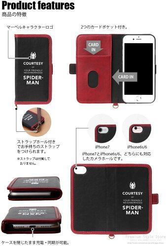 iPhone7/iPhone6s/iPhone6マーベルキャラクターフリップカバー